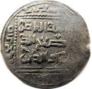 Dirham - al-Nasir Salah al-Din Yusuf - Saladin (Hamah) – revers
