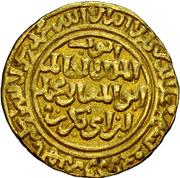 Dinar - al-Kamil Muhammad I (Alexandria) – avers