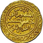 Dinar - al-Kamil Muhammad I (Alexandria) – revers