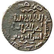Dirham - al-Nasir Salah al-Din Yusuf - Saladin (Egypt & Syria - Artuqid prototype) – revers