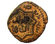 Fals - al-Zahir Ghazi (Eight-pointed star type - Aleppo) – avers