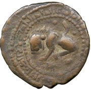 Dirham - al-Nasir Salah al-Din Yusuf - Saladin (Egypt & Syria - prototype - Lion type) – avers