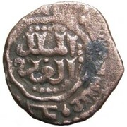 Fals - al-'Aziz Muhammad (Aleppo) – revers