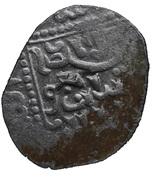½  Dirham - al-Kamil Muhammad I (Dies Dirham - Damascus) – avers