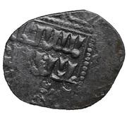 ½  Dirham - al-Kamil Muhammad I (Dies Dirham - Damascus) – revers