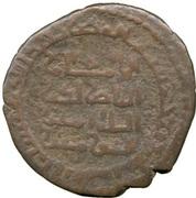 Dirham - al-Nasir Salah al-Din Yusuf - Saladin (Egypt & Syria - prototype - Lion type) – revers