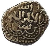 ½ Dirham - Al-Adil Sayf al-Din Abu Bakr I (Double Trefoil / Six-foil / Six-Pointed star type - Damascus) – avers