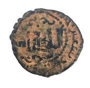 Fals - al-Nasir Salah al-Din Yusuf - Saladin Hamah – avers