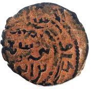Fals - al-Nasir Salah al-Din Yusuf - Saladin Hamah – revers
