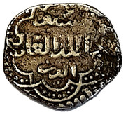 ½ Dirham - Al-Adil Sayf al-Din Abu Bakr I (Double Trefoil / Six-foil / Six-Pointed star type - Damascus) – revers