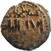 Fals - al-Zahir Ghazi (Ornamented circle type - Aleppo) – revers