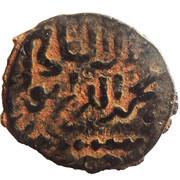 Fals - al-Salih Ayyub (Hamah) – avers