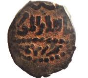 Fals - al-Salih Ayyub (Hamah) – revers