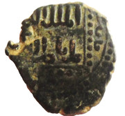 Fals - al-Kamil Muhammad I (Damascus) – avers