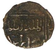 Fals - al-Kamil Muhammad I (Harran) – avers