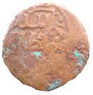 Fals - al-Zahir Ghazi (Ornamented square type - Aleppo) – avers