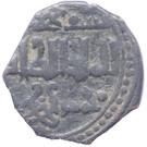 Fals - al-Zahir Ghazi (Ornamented circle type - Aleppo) – avers