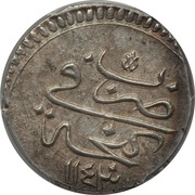 Abbasi - Mahmud I – revers
