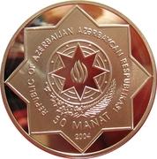 50 manat (Coupe du monde de football Allemagne 2006) – avers