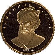 100 Manat (Mehemmed Fuzuli) – revers
