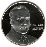 50 Manat (Heydar Aliyev) – revers