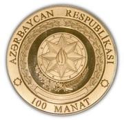 100 Manat (Nakhchivan) – avers