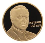 100 Manat (Heydar Aliyev) – revers