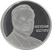 500 Manat (Heydar Aliyev) – revers