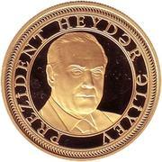 100 Manat (Heydar Aliyev 85) – revers