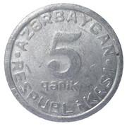 5 qəpik – revers