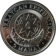 5 Manat (Central Bank of Azerbaijan 20 years) – avers