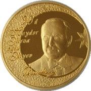 500 Manat (Heydar Aliyev 90) – revers