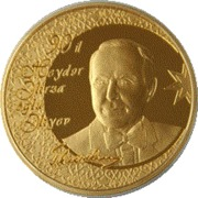 100 Manat (Heydar Aliyev 90) – revers