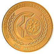 100 Manat (100th Anniversary of Azerbaijan Democratic Republic) – avers