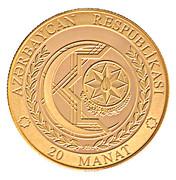 20 Manat (100th Anniversary of Azerbaijan Democratic Republic) – avers