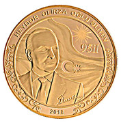 100 Manat (Heydar Aliyev 95) – revers