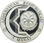 5 Manat (Azerspace-1) – avers