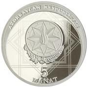5 manat (Fonds pétrolier d'État de la République d'Azerbaïdjan) – avers