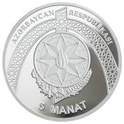 5 manat (Banque centrale d'Azerbaïdjan) – avers