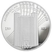 5 manat (Banque centrale d'Azerbaïdjan) – revers