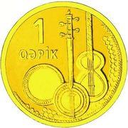 1 Qəpik (Gold) – revers