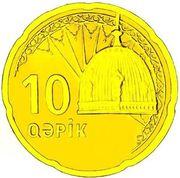 10 Qəpik (Gold) – revers