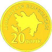 20 Qəpik (Gold) – avers