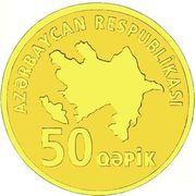 50 Qəpik (Gold) – avers