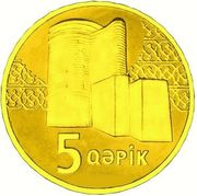 5 Qəpik (Gold) – revers
