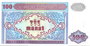100 Manat -  revers