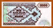 1 000 Manat – revers