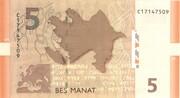 5 Manat – revers