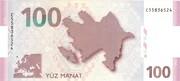 100 Manat – revers