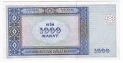 1000 Manat – revers